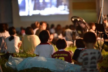 OUTDOOR CINEMA AT AKAIGAWA TOMO PLAYPARK!