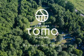 Be as one with Nature – Summer Event at ATP