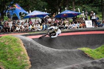 RED BULL EVENT IS COMING AT AKAIGAWA TOMO PLAYPARK!